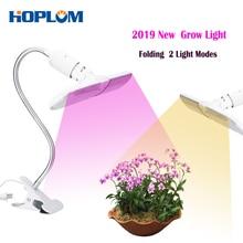Bombilla LED de cultivo para plantas de interior, 75W, E27, con cuello de cisne Flexible, 110V, 220V, nueva versión, Modos duales