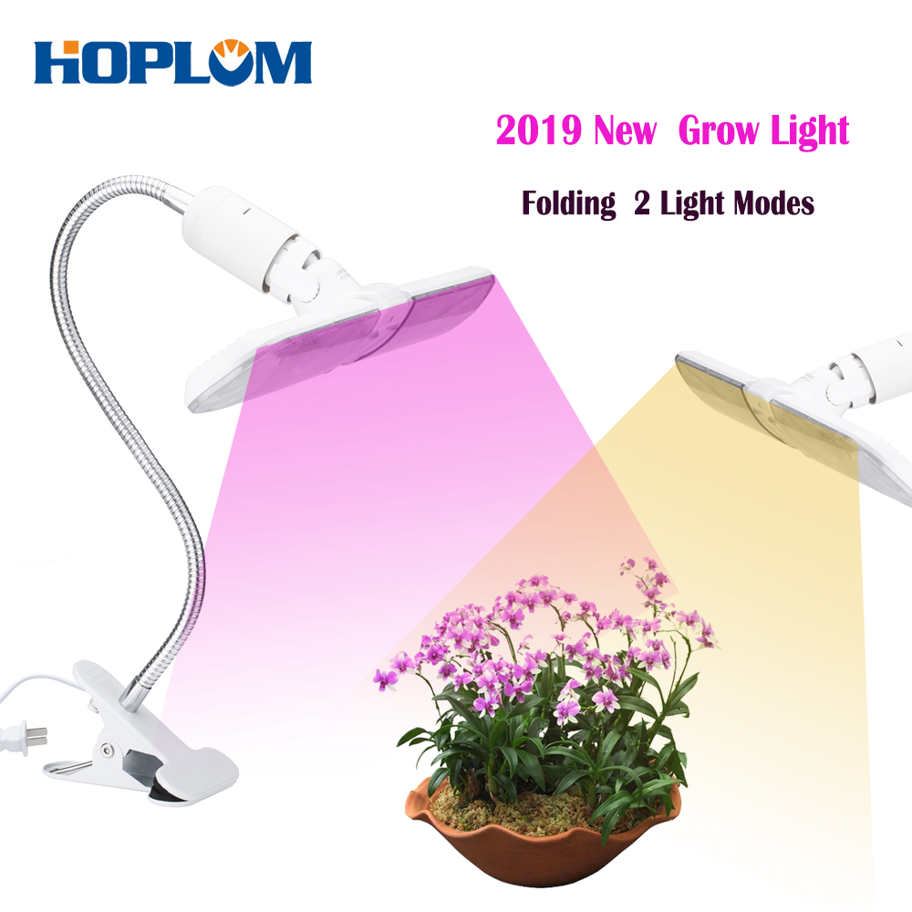 Newest Version Dual Modes LED Grow Light Bulb 75W E27 Plant Lamp For Indoor Plants With Flexible Gooseneck 110V 220V