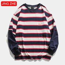 Jing zhe Модные полосатые толстовки для мужчин с фальш вставками