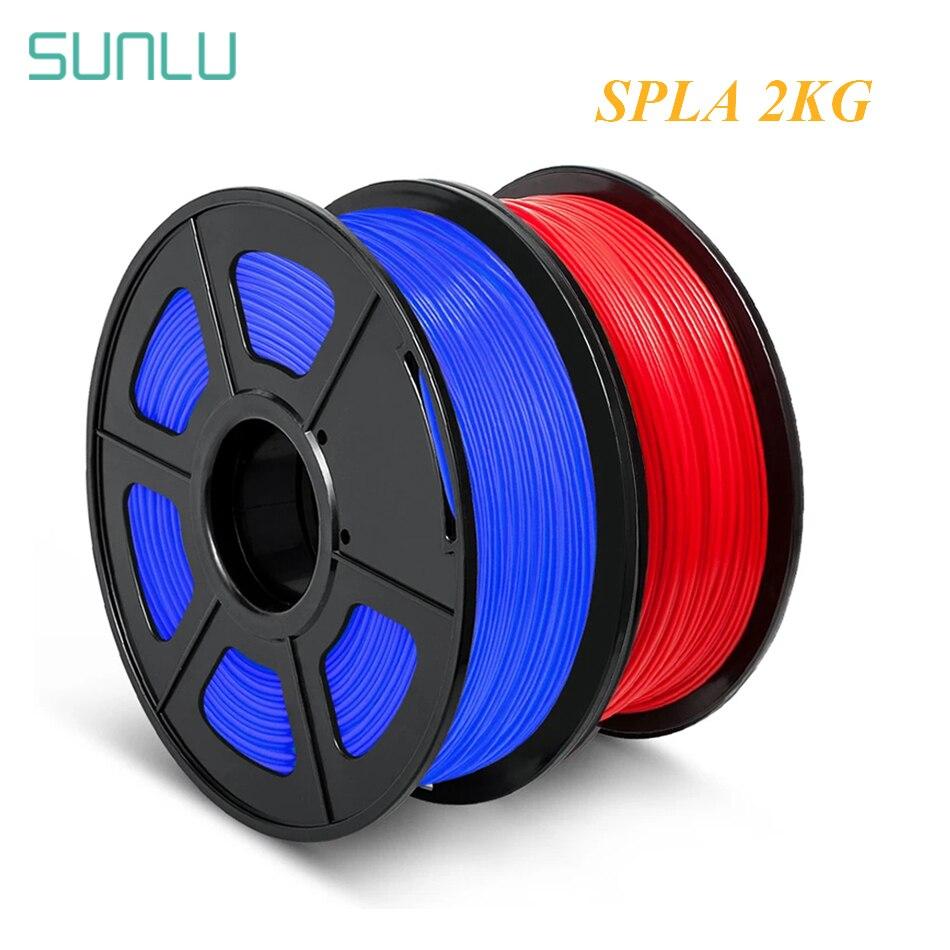 SUNLU 3D Printer Filament S PLA 1.75 1kg New Arrival Plastic PLA 3D Filament 2rolls-pack Good Toughn