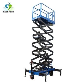 Personal lift Mobile scissor lift hydraulic electric scissor lift table
