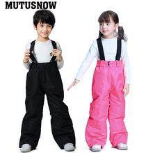 Лыжные штаны для мальчиков и девочек утепленные ветрозащитные
