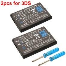 2 шт 2000mah 37 v литий ионная аккумуляторная батарея для nintendo