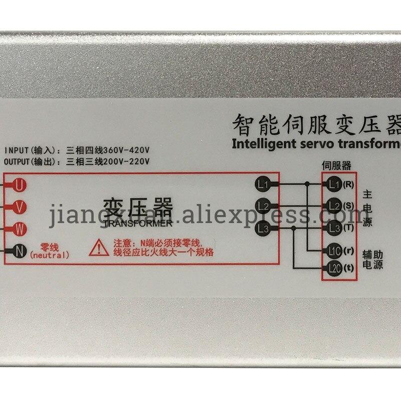 STG 2000W источник питания с регулятором напряжения переменного тока однофазный Красный медный катушка регулятор напряжения Регулируемый ист... - 3