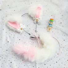 Diadema con orejas de Neko Kawaii para adultos, cola de zorro falsa, tapón Anal de Metal, accesorios eróticos de Anime para Cosplay, juguetes sexuales para parejas
