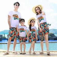 2020 летние одинаковые наряды для всей семьи комплект одежды