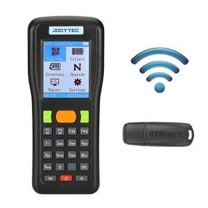 1D RF 2.4G Data Collector Barc