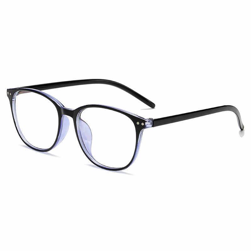 Elbru-1-1.5-2-2.5-3-3.5-4-4.5-5.0- 5.5-6.0 คลาสสิก Rivets สายตาสั้นแว่นตาองศาผู้หญิงผู้ชายแว่นตาสีดำกรอบ
