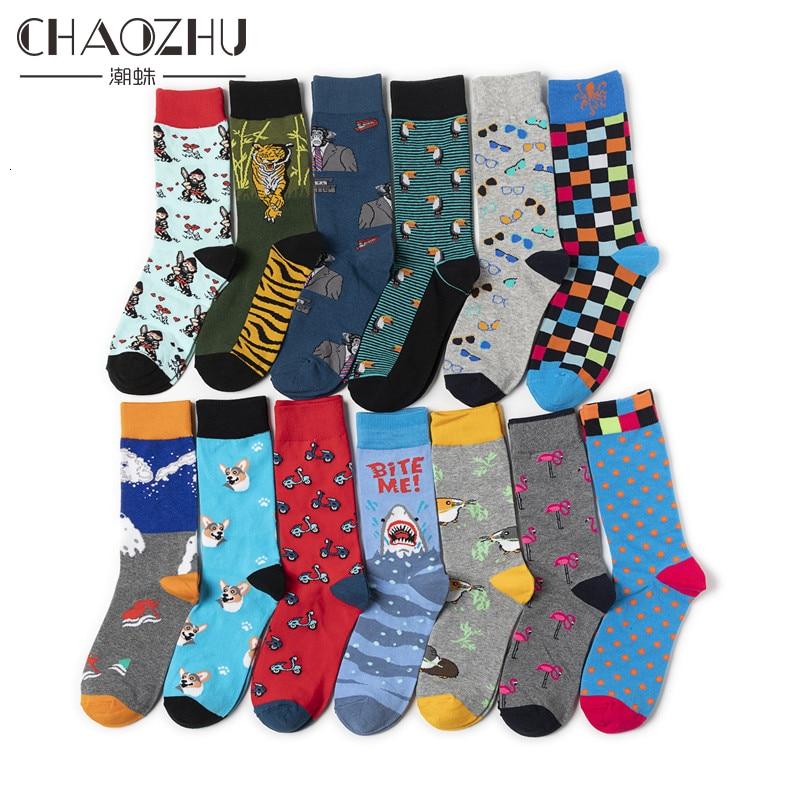 CHAOZHU Boys' Socks Creative Fashion Long Combed Cotton Cartoon Guinea Pig Cork Flamingo Orangutan Shark Tiger Happy Socks Gifts