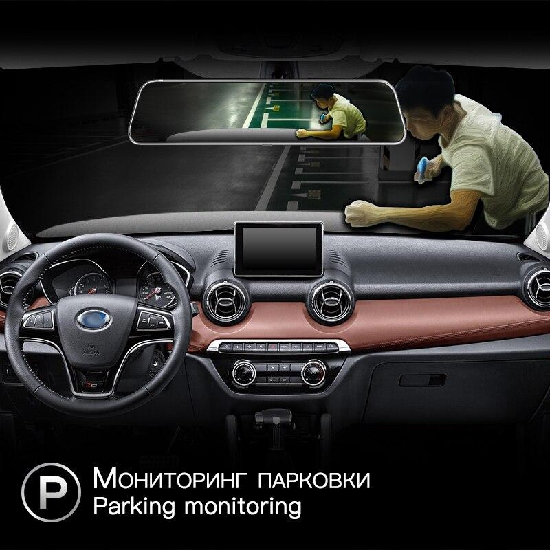 JADO 2019 G840 12 inch Streaming RearView Mirror Car Dvr Camera Dashcam FHD Dual 1080P Lens Driving Video Recorder Dash Cam - 4