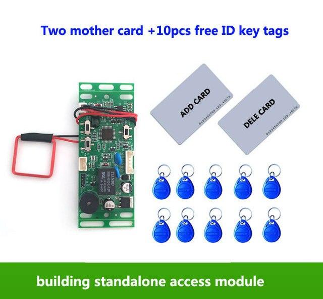 RFID EM/ID Embedded Door Access Control intercom access control lift control with 2pcs mother card 10pcs em key fob min:1pcs