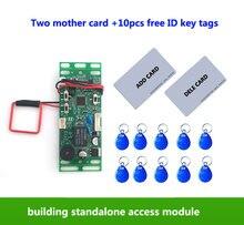 RFID EM/IDฝังตัวประตูIntercom Access Control Liftควบคุม2Pcsแม่การ์ด10Pcs em Key Fob Min: 1Pcs