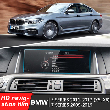For BMW 5series 7series 530 540 2010-2016 Car GPS Navigation Film Screen Steel Protective Control of LCD Screen Car Sticker image