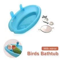 Прочный попугай ванна для птицы лестницы балкон открытый зеленый пластик с зеркалом многофункциональная птичья клетка прекрасная птичья зеркальная Ванна