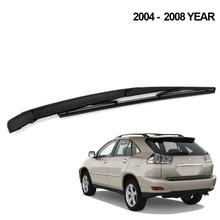 High Quality Car Rear Wiper Blade Durable Windscreen Wiper For Lexus RX270 RX450h(09-17) RX330 RX400h RX350(04-18) RX300(01-17) cheap 190g 20cm