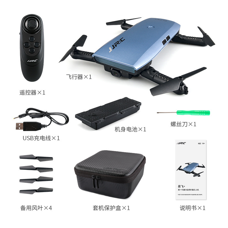 Jjrch47wh Easy To Fly Folding Gravity Sensing Remote Control 2 Million WiFi High-definition Beautification Camera Drone For Aeri