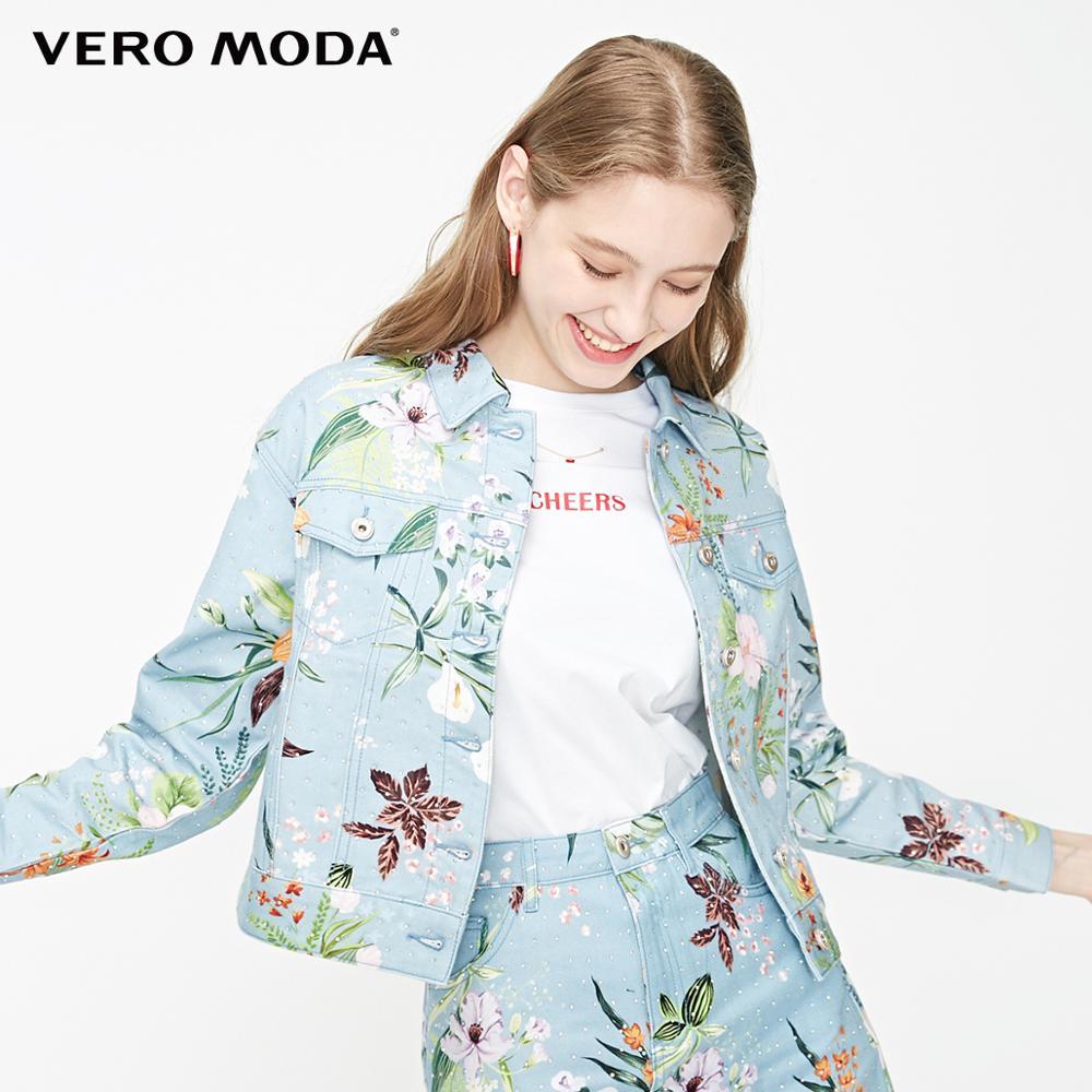 Vero Moda Women's Vintage 100% Cotton Pocket Flora Print Denim Jacket | 319257505