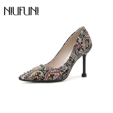 Genuine Leather Retro Rhinestone Rivet Pointy Toe Womens Pumps Stiletto High Heels Elegant Office Wedding Banquet Shoes