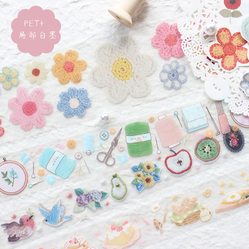Creative Color Knitting Wool Flowers Dessert Masking Tape Sticker Embroidered Flowers And Birds Cute Washi Tape DIY Scrapbooking