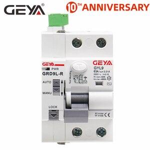 GEYA GRD9L-R 6KA ELCB RCCB Automatic Reclosing Device Remote Control Circuit Breaker 2P 40A 63A 30mA 100mA 300mA RCD(China)