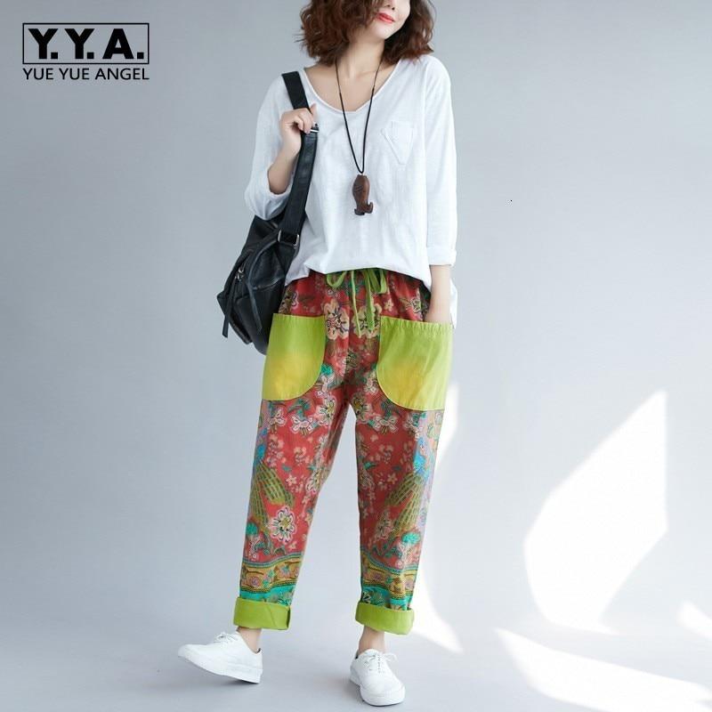 Indie Folk Printing Womens Drawstring Waist Cross Pants Color Patchwork Vintage Full Length Casual Loose Female Denim Trousers
