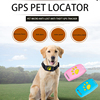 Dogs Cats GPS Tracking Pet GPS Tracker Collar Anti-Lost Device Real Time Tracking Locator Pet Collars With Mic Free APP