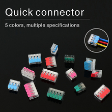 Wire connector 25/50/100 pieces mini quick universal compact terminal block plug-in electrical wire connectors fast  c