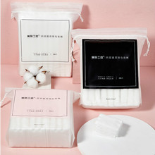 Beautiful artisan makeup cotton remover cotton female remover face thick section double-sided edge wet application special toner