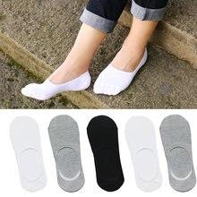 Носки невидимки мужские из дышащей сетки Нескользящие хлопковые