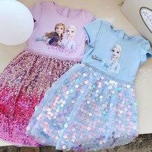 Vestido de algodón con lentejuelas para niña, traje de fiesta de princesa para niño niña, primavera y verano, novedad de 2020