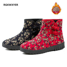 2019 New Women Snow Boots Shoes Waterproof Botas Plus Velvet Warm Cotton Ladies Ankle Boot Female Casual mujer