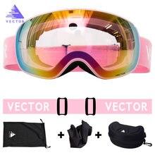 Магнитные лыжные очки с чехлом двухслойная большая Лыжная маска
