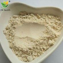 Cn здоровья чистая тремола порошок 500 g сырой белый гриб Порошковая