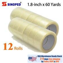 【us warehouse】 12 в рулонах для запечатывания картонной тары