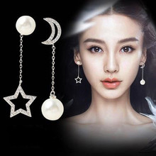 B118 asymetryczne koreańskie kolczyki i nowa perła pusta gwiazda i kolczyki w kształcie księżyca tanie tanio XINVGUO Ze stopu cynku TRENDY Moda size-1*6cm Spadek kolczyki Star Metal Kobiety