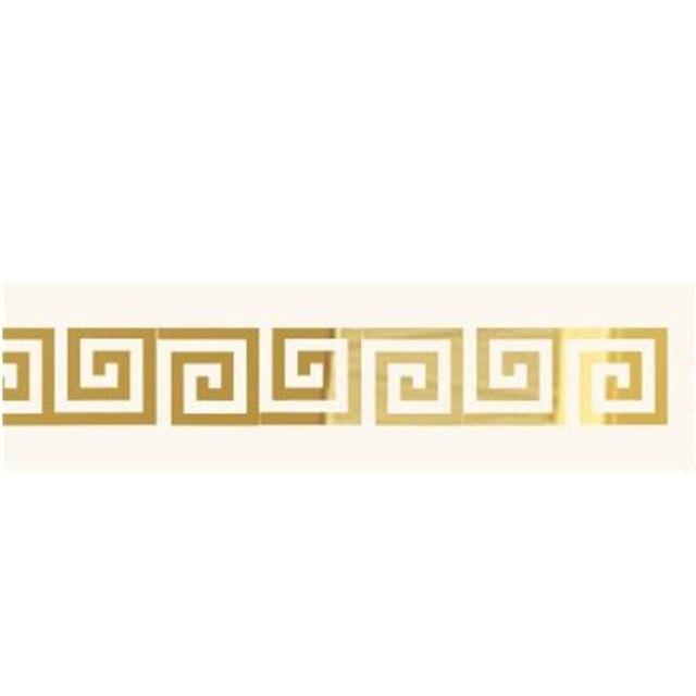 B Gold Waist line