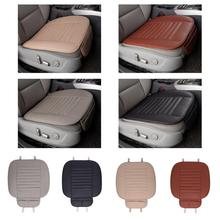 PU Leather Car Front Seat Cover Four Seasons Anti Slip Mat Car Single Seat Cushion Cover Universal Auto Chair Pad Car Styling