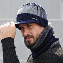 Шапка мужская зимняя мягкая и теплая бини Зимние шапки для мужчин шапка зимняя шапка Для мужчин женский шерстяной шарф головные уборы, Балаклава шапка-маска вязаная шапка, мужские и женские бейсбольные кепки
