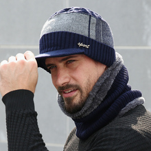 Winter Beanie Hat For Men Knitted Hat Winter Cap Beanie Men