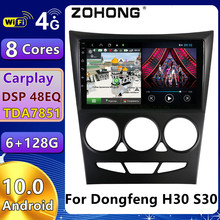 DSP 4G Android 10 Für Dongfeng Fengshen H30 S30 Auto Multimedia Video Player GPS Navigation Autoradio Stereo Audio Radio DVD 2din