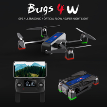 MJX B4W Drone GPS Brushless 5G WIFI FPV 2K HD Camera 1.6km Control Distance Ultrasonic Foldable RC Quadcopter Drone Profissional