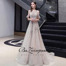 Baziiingaaa Новое Элегантное женское вечернее платье большого