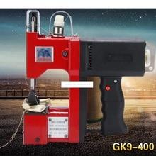 1set Gun Portable sealing machine packing machine portable electric sewing machine woven bag rice bag seam tool