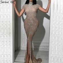 Champagne Della Sirena Maniche Corte Abiti Da Sera 2020 Dubai di Lusso Paillettes Abiti Da Sera di Disegno Serena Hill LA70196