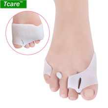 1Pair Foot Care Brace Support Gel Foot P
