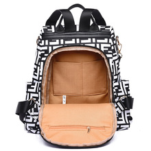 2019 New Women's Backpack Wild Casual Large Capacity Student Bag Simple Anti-theft Multi-function Travel Bag #197350 цена 2017