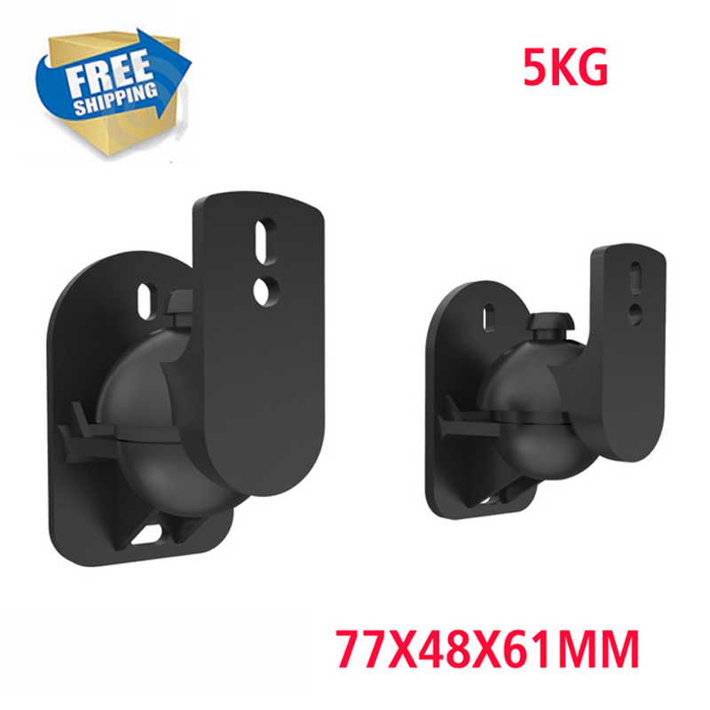 (1 Pair) Free Shipping SW-03B Universal Sound Speaker Wall Mount Bracket 502 Sonos Play 1 Speaker Plastic  5kg