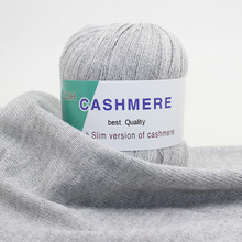 Natural Cashmere Companion Wool