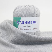 300g/lot Soft Smooth Natural Cashmere Yarn Companion Wool thread For Hand Knitting Yarn Sweater Scarves DIY Baby Wool Yarns(China)