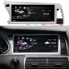 "KiriNavi 10,25 ""Android 9,0 Car Radio navegación GPS para Audi Q7 coche Dvd reproductor Multimedia 2007-2015 Bluetooth WIFI 4G"